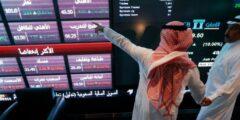 تشهد بورصة السعودية رابع اكتتاب لهذا العام
